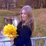 Наталья Маврина